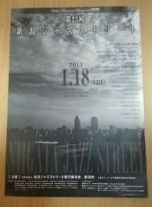 2014-01-09-15-35-20_deco